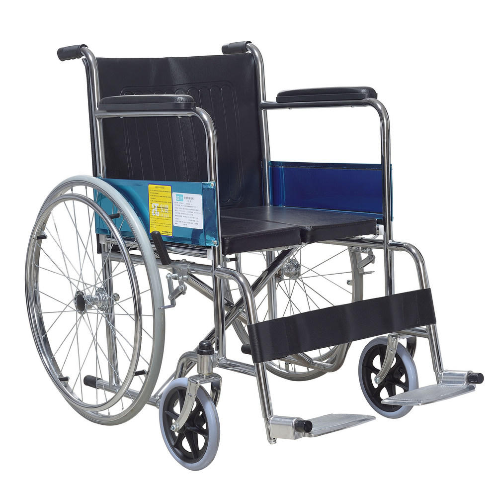 Honde electric rehabilitation aids supply for home health